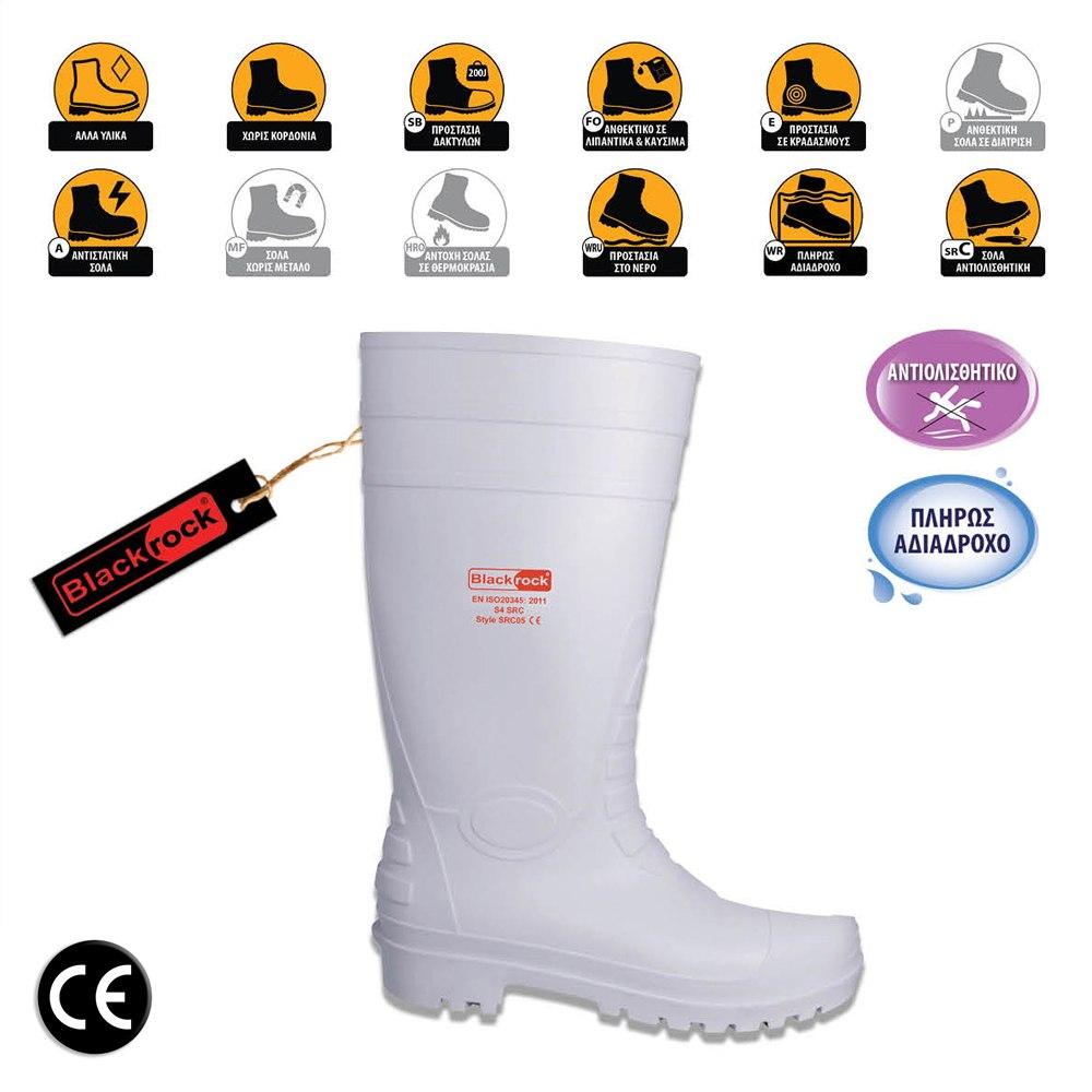 Γαλότσες Ασφαλείας - Εργασίας Λευκές Blackrock Hygiene για Χώρους ... 646ef1706fb
