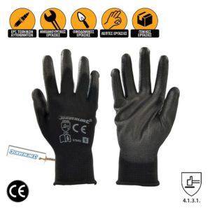 Γάντια Νιτριλίου - PVC - PU Ασφαλείας - Εργασίας - Προστασίας ... e7dae439db4