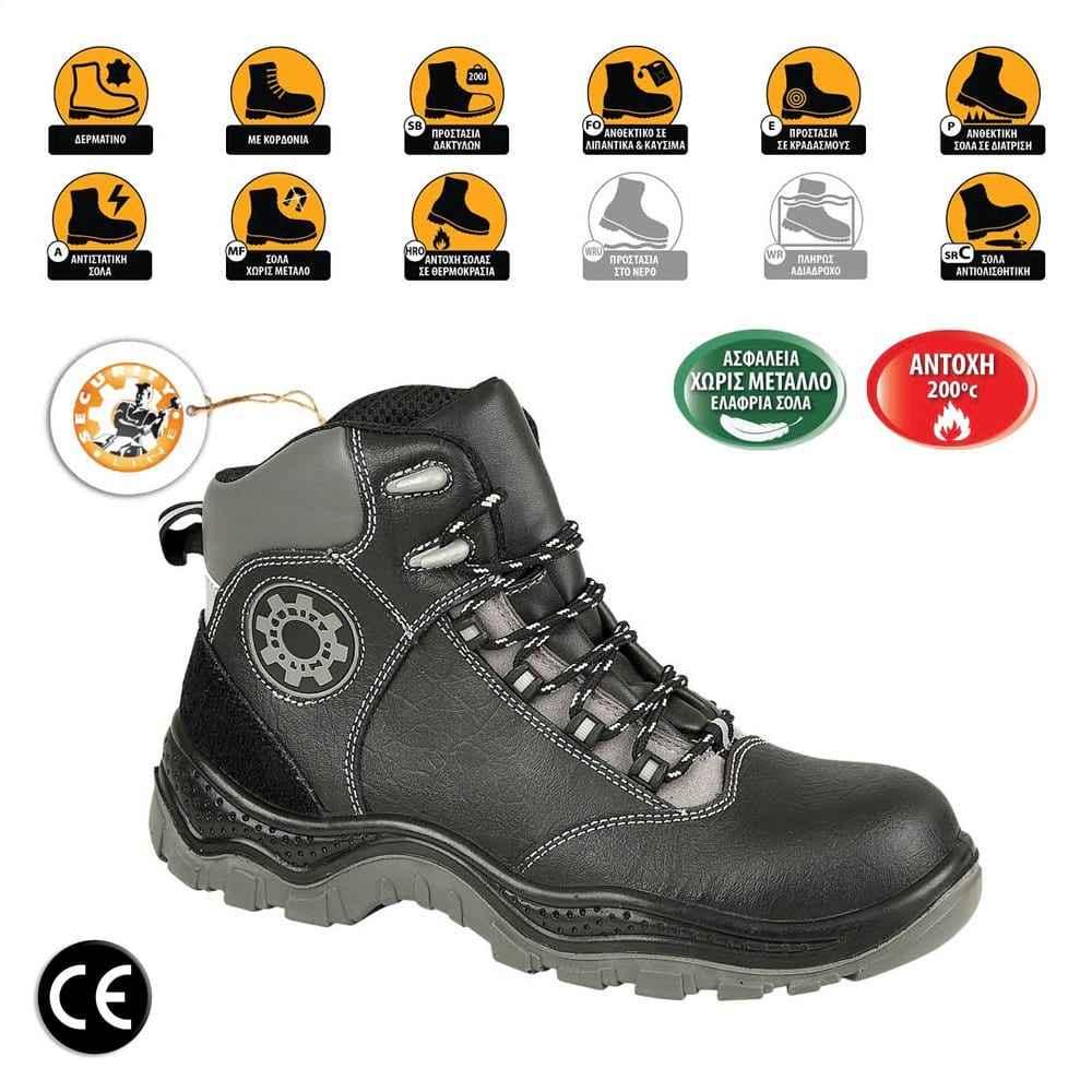 c0328dea0a4 Παπούτσια Μποτάκια Ασφαλείας – Εργασίας Μαύρα Security Line Sanson S1-P-SRC