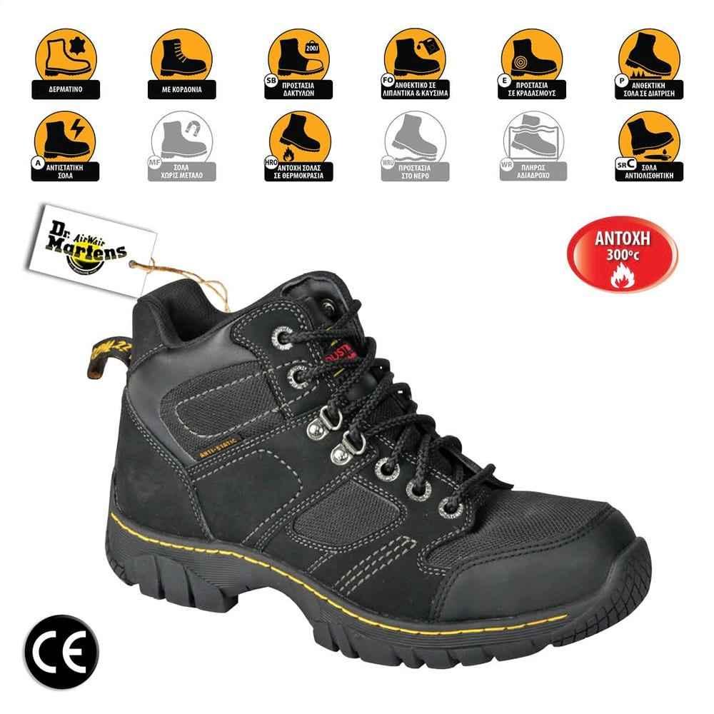 a88c73fc357 Ergaleiogatos Παπούτσια Μποτάκια Ασφαλείας - Εργασίας Μαύρα Dr Martens  Benham ST S1-P-HRO-