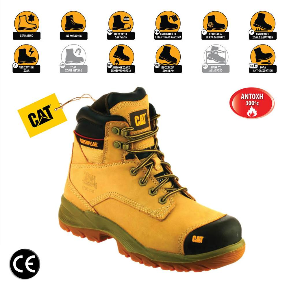 80819ff6461 Παπούτσια Μποτάκια Ασφαλείας - Εργασίας Καφέ Μελί Caterpillar Spiro S3-HRO -SRC