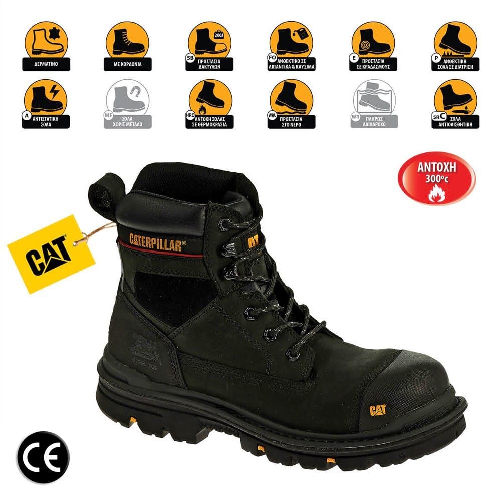 d83152cf0fc Παπούτσια Μποτάκια Ασφαλείας - Εργασίας Μαύρα Caterpillar Gravel S3-HRO-SRC
