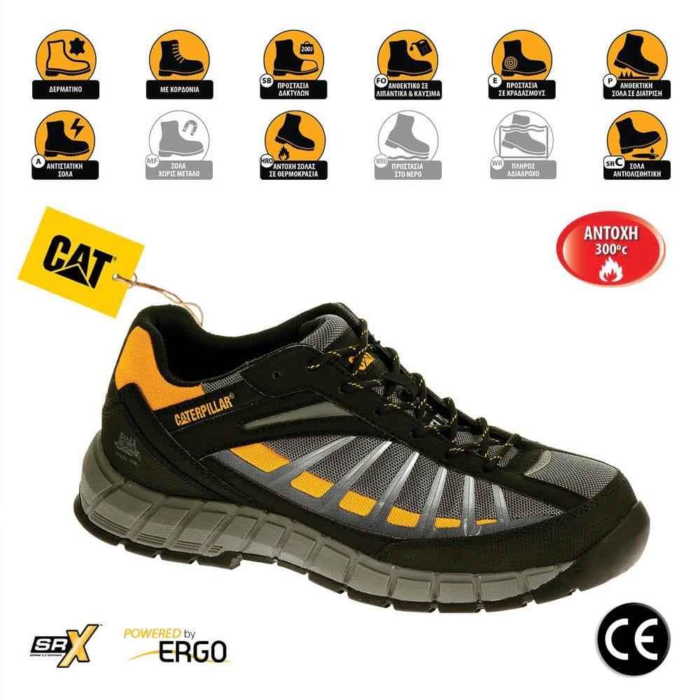 f6b4619cb5fa Παπούτσια Ασφαλείας – Εργασίας Γκρι Caterpillar Infrastructure Trainer  S1-P-HRO-SRC