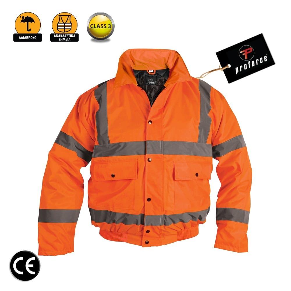 93322bd700d6 Μπουφάν Ασφαλείας - Εργασίας Φωσφοριζέ Αδιάβροχο Πορτοκαλί Proforce ...