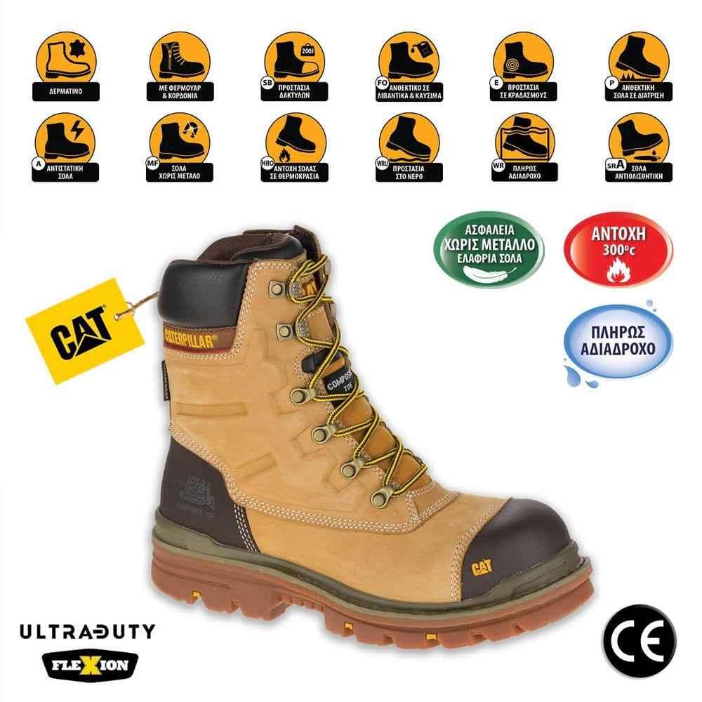 3d1ba3fef2a Παπούτσια Μποτάκια Ασφαλείας – Εργασίας Ψηλά Αδιάβροχα Καφέ Μελί Caterpillar  ...