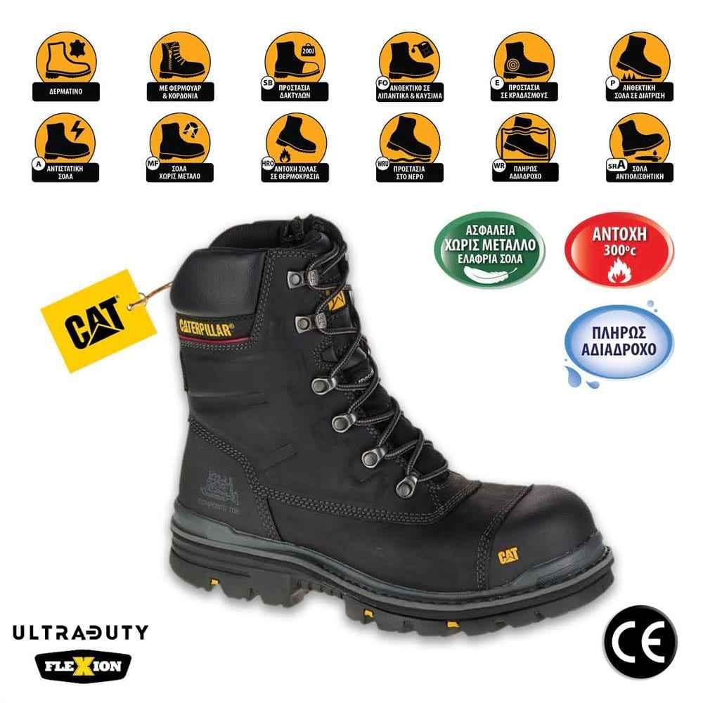 Ergaleiogatos Παπούτσια Μποτάκια Ασφαλείας - Εργασίας Ψηλά Αδιάβροχα Μαύρα  Caterpillar Premier Black S3-HRO-WR 2eff4a8955e