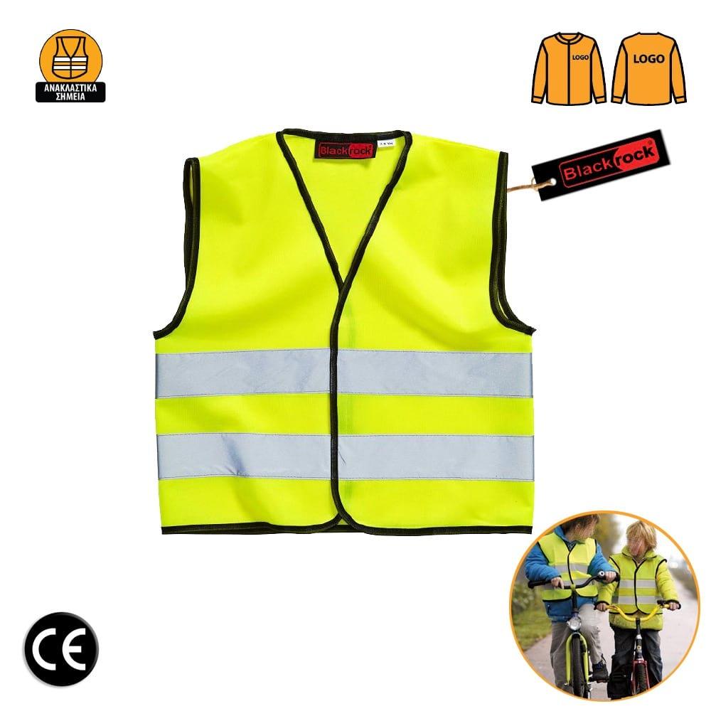 Γιλέκο Παιδικό Ασφαλείας Φωσφοριζέ Κίτρινο Blackrock με Κούμπωμα Velcro  Χριτς – Χρατς 7b72da49a68