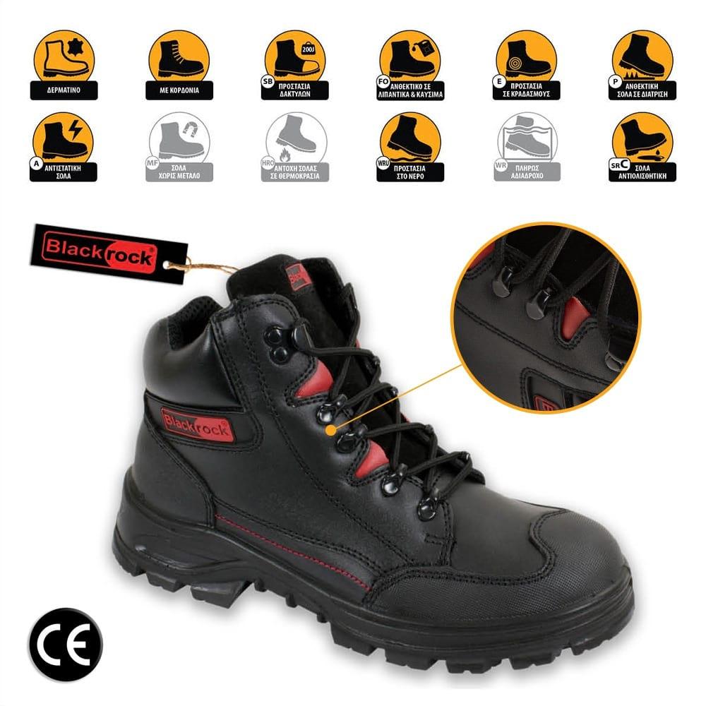 747eb4319b4 Ergaleiogatos Παπούτσια Μποτάκια Ασφαλείας - Εργασίας Μαύρα Blackrock  Panther Boot S3-SRC
