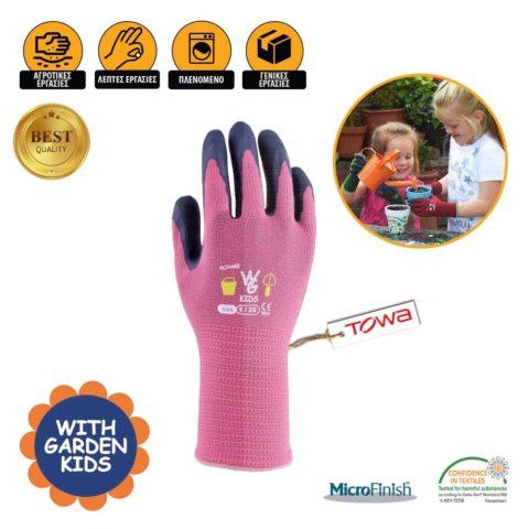 Γάντια Κήπου Ροζ Παιδικά με Επίστρωση Latex TOWA – 6/XS