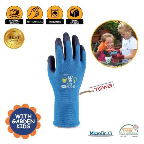 Γάντια Κήπου Μπλε Παιδικά με Επίστρωση Latex TOWA – 6/XS