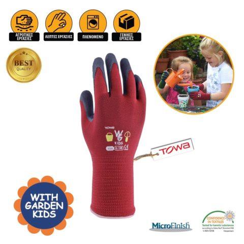 Γάντια Κήπου Κόκκινα Παιδικά με Επίστρωση Latex TOWA – 6/XS