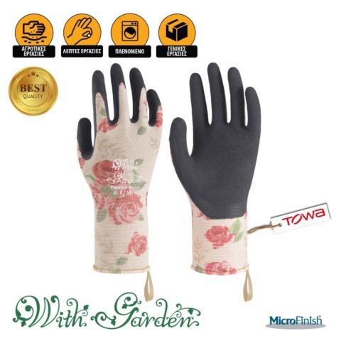 Γάντια Κήπου Φλοράλ Σχέδιο Γυναικεία με Επίστρωση Νιτριλίου TOWA