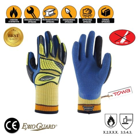 Γάντια Εργασίας Latex Παλάμης με Μαξιλαράκια TPR Υπερανθεκτικά στην Ολίσθηση TOWA Exxoguard EG3-351